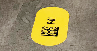 ONE2ID Bodenkennzeichnung Bodenetikett Bodenschilder