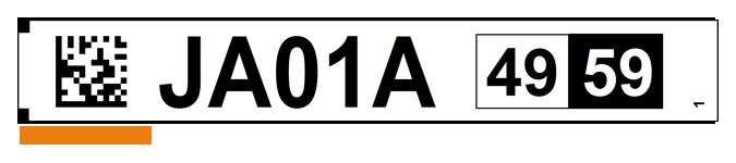 ONE2ID Regale Etiketten mit DataMatrix Code und Prüfziffern